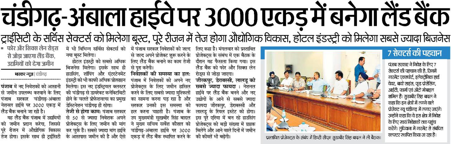 3000 acre land will be aquired in derabassi punjab 18 june
