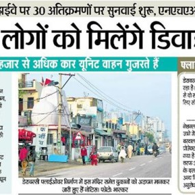 Derabassi Flyover Cuts News - 2015